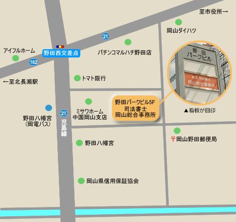 o-okasou_map21